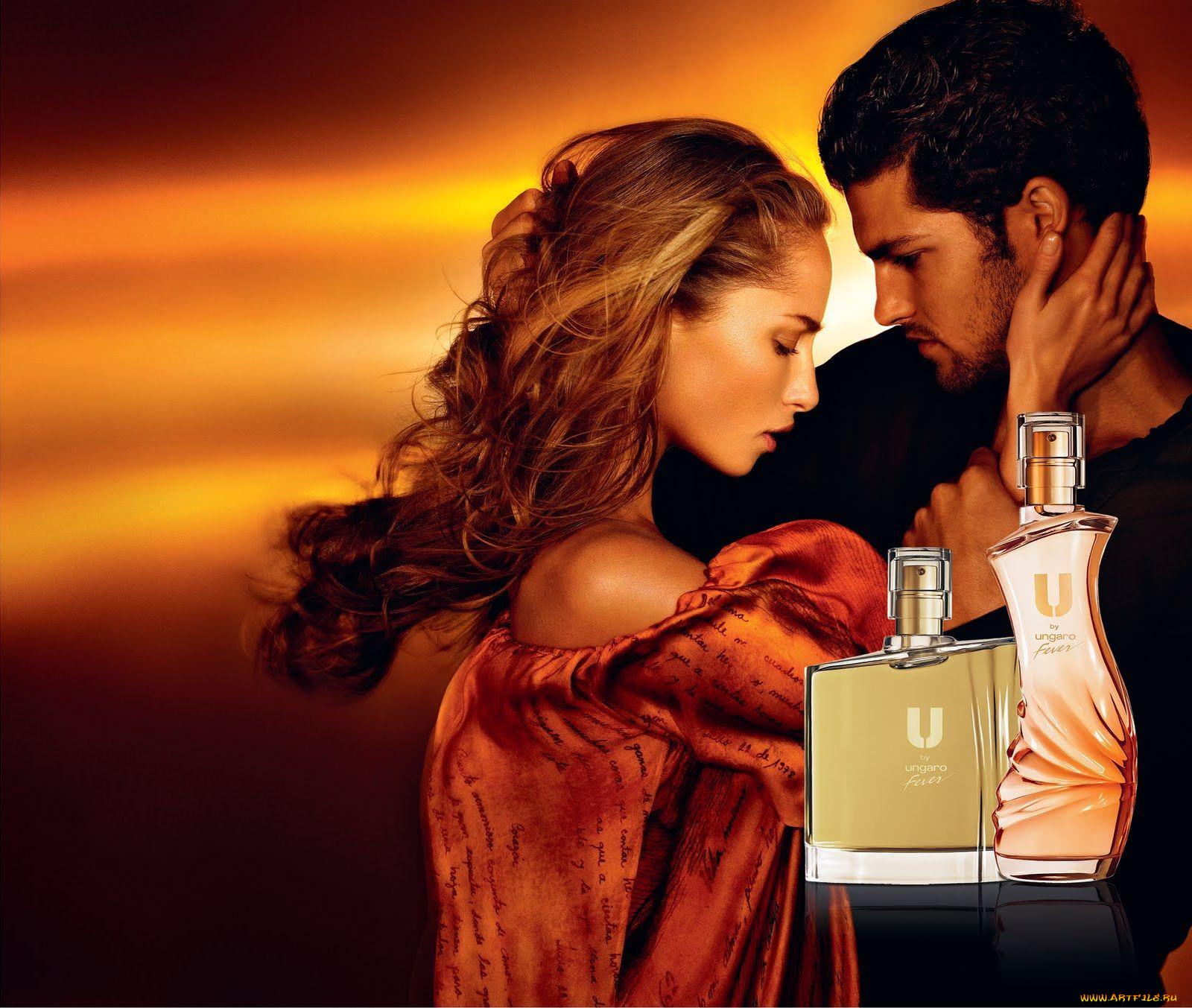 парфюм картинка для нее для него совсем младенцы вызывают